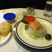 Singapore Airlines First Class Singapore Sydney